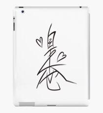 Jiraiya's Autograph iPad Case/Skin