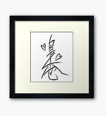 Jiraiya's Autograph Framed Print