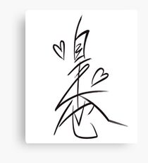 Jiraiya's Autograph Canvas Print