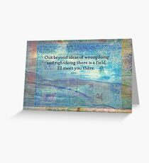 Rumi Friendship Peace Quote landscape iznik tiles  Greeting Card