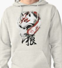 Wolf Pullover Hoodie