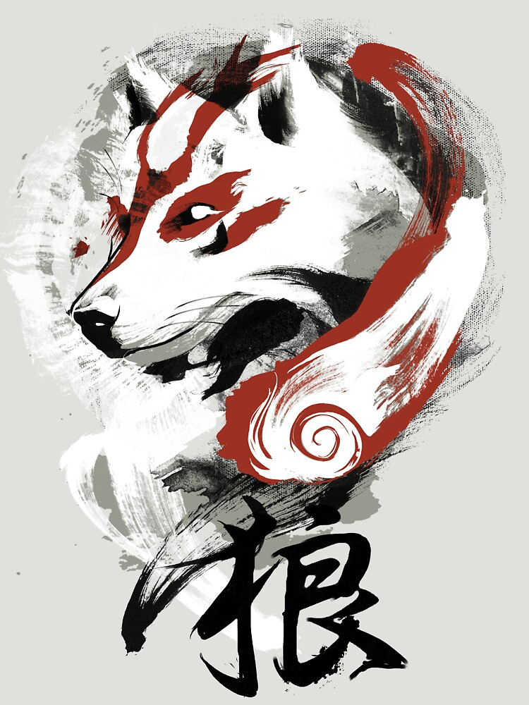 Wolf | Unisex T-Shirt