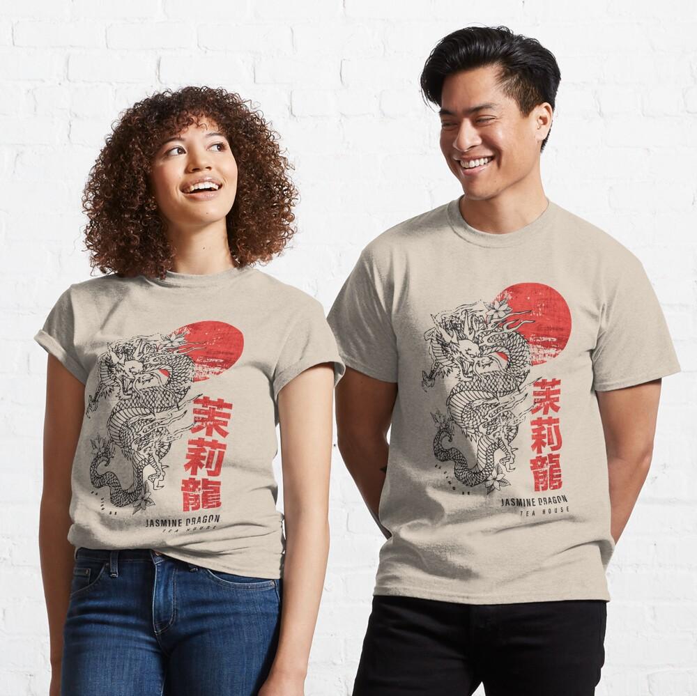 Jasmine Dragon Tea House Classic T-Shirt
