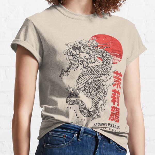 Jasmine Dragon Tea House Classic T-Shirt