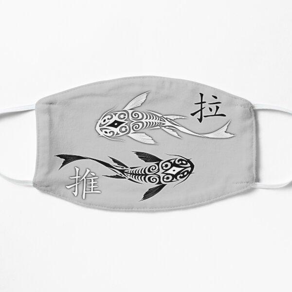 Avatar - Tui & La Flat Mask