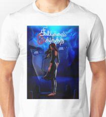 Mysterious Girl at a Blue Lake: Sivappu Kal Mookuthi Tamil Comics Merchandise T-Shirt