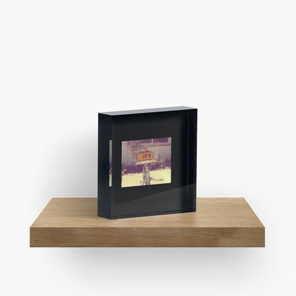 Eitan mug, Eitan travel mug, Eitan mask, Eitan, Ethan  Acrylic Block