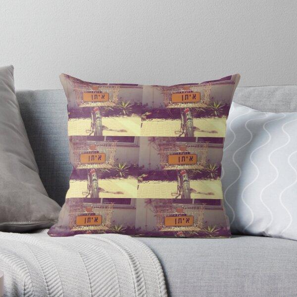 Eitan mug, Eitan travel mug, Eitan mask, Eitan, Ethan  Throw Pillow