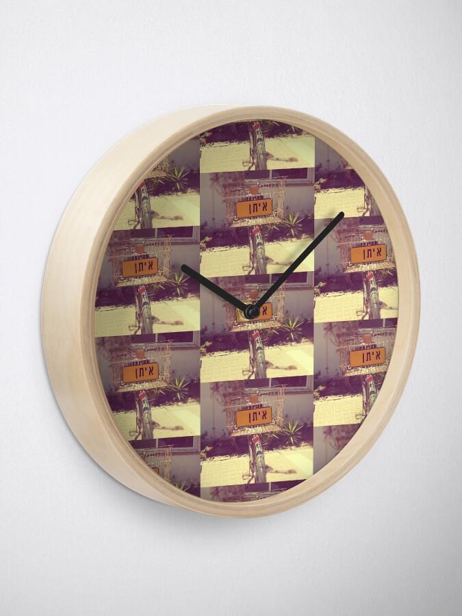 Alternate view of Eitan mug, Eitan travel mug, Eitan mask, Eitan, Ethan  Clock