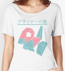 porii Women's Relaxed Fit T-Shirt