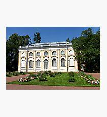 chateau Baroque Photographic Print