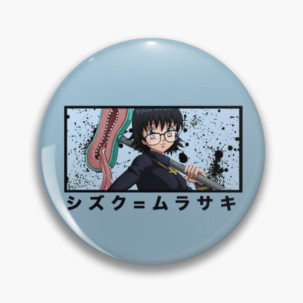 Shizuku Badge