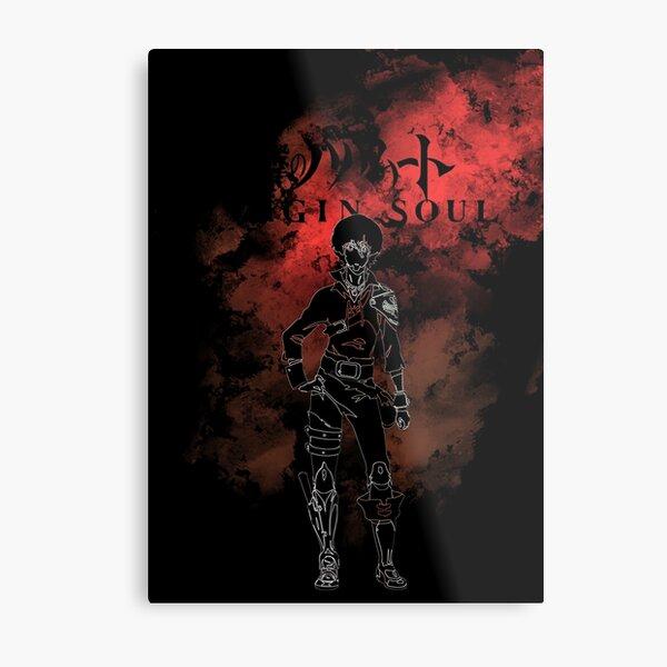 Bahamut Awakening Metal Print