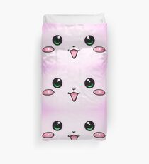 Kawaii Face- Super Kawaii Duvet Cover