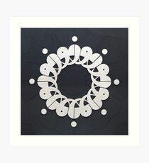 Light (Noor) Art Print
