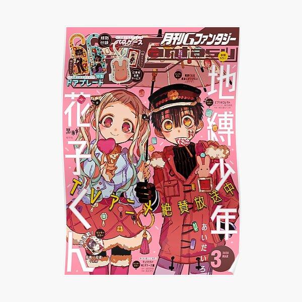 Toilet Bound Hanako-Kun Art Poster