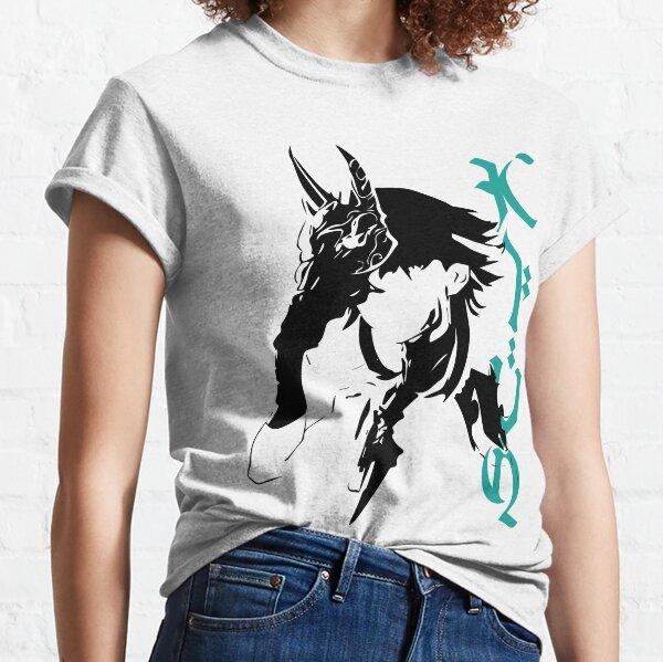 Genshin Impact | Xiao-Porträt Classic T-Shirt