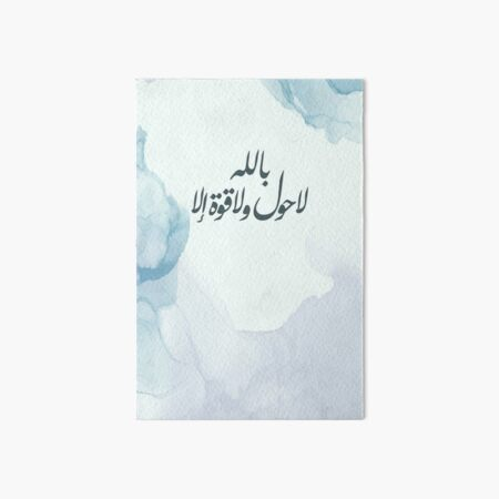 There is no power but from God Art Board Print