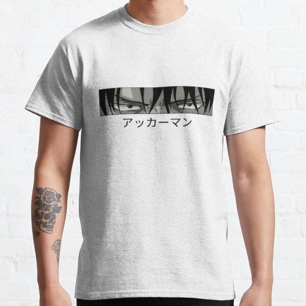 Levi Ackerman- Black and White Eyes- Shingeki no Kyojin Classic T-Shirt