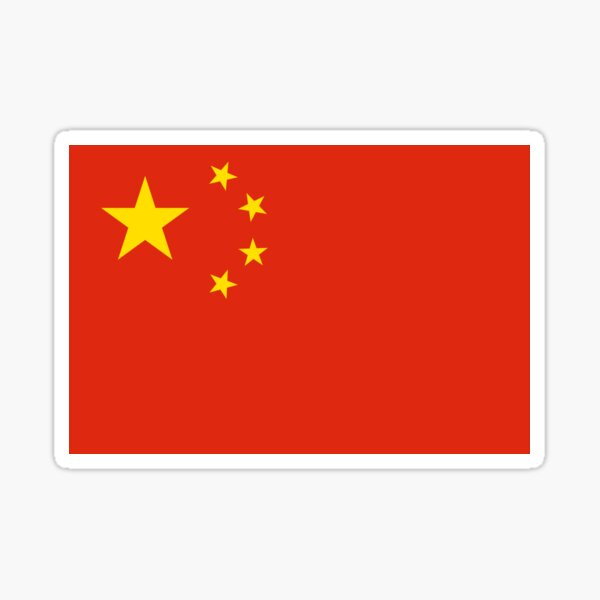 China Flag Sticker - Big Red Chinese Duvet Cover - Sport Team T-Shirt Sticker