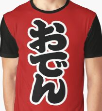 Oden Graphic T-Shirt