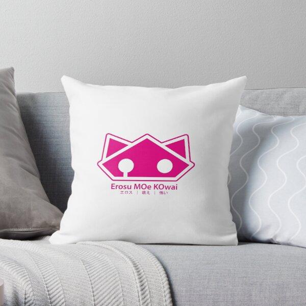 Logo - Erosu MOe KOwai Throw Pillow