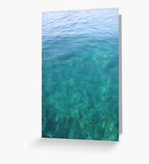 The Turquoise Coast Marmaris Turkey Greeting Card