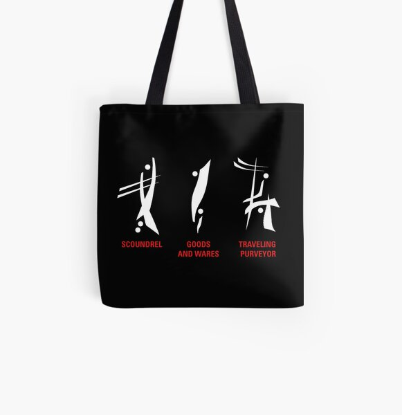 "BASIC OMYAKON — ""RENEGADE MERCHANT"" All Over Print Tote Bag"