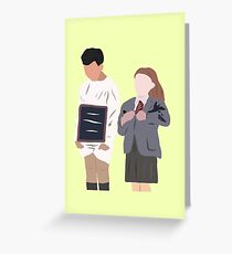 Paige Brady and Timothy Cao mtm Greeting Card