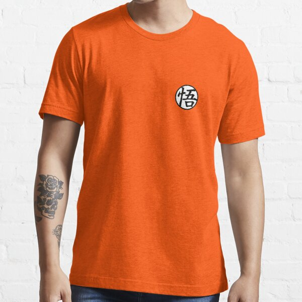 Dragonball Z Essential T-Shirt