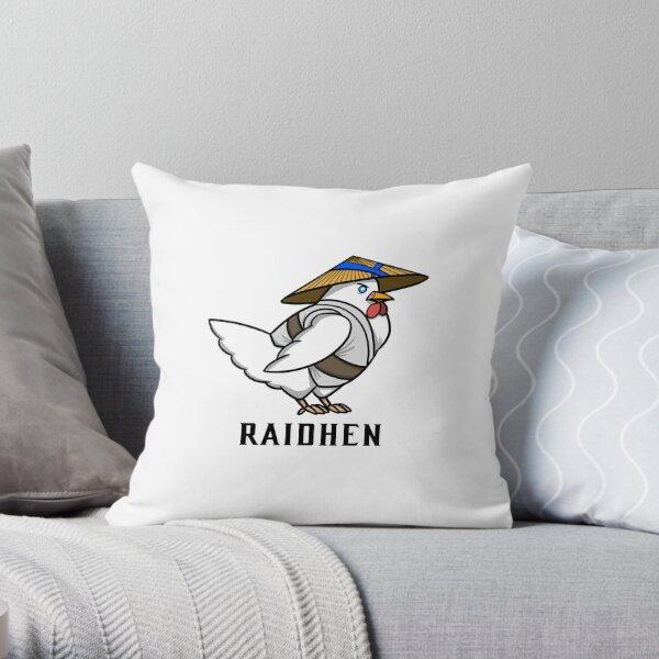 RAIDHEN Throw Pillow