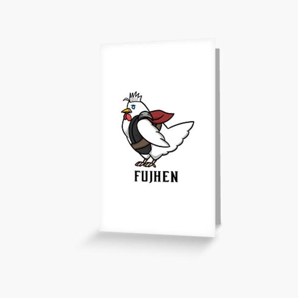 FUJHEN Greeting Card