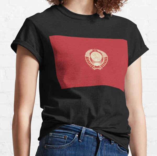State Emblem of the USSR stylized Classic T-Shirt