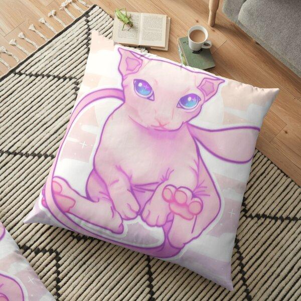 Bingus Anime Cute  Floor Pillow