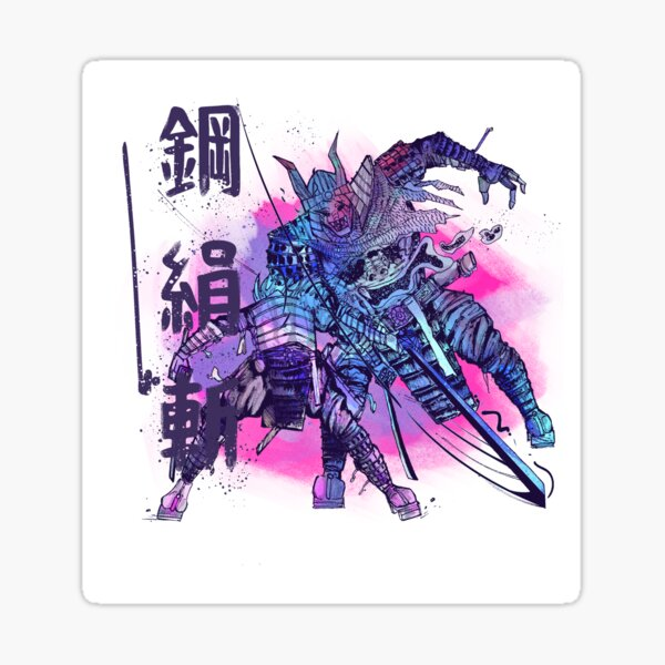 Steel Silk Slash Samurai Sword Sticker