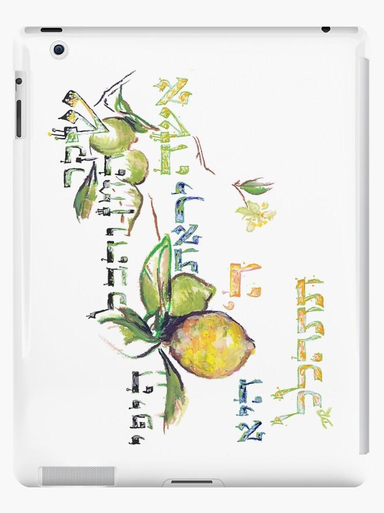 A Virtuous Woman - Eshet Chayil - Mishlei 31:30 by Douglas Rickard