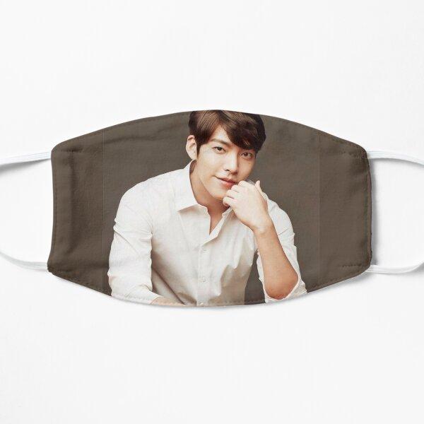 Kim Woo Bin Mask