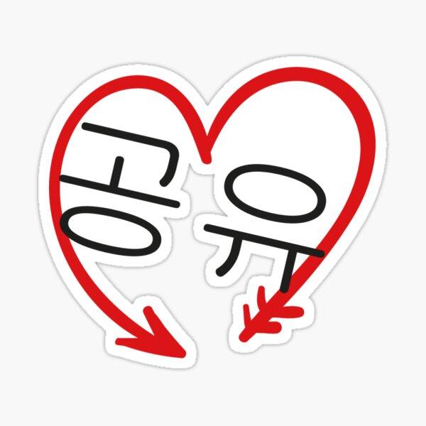 Love You, Gong Yoo! Sticker