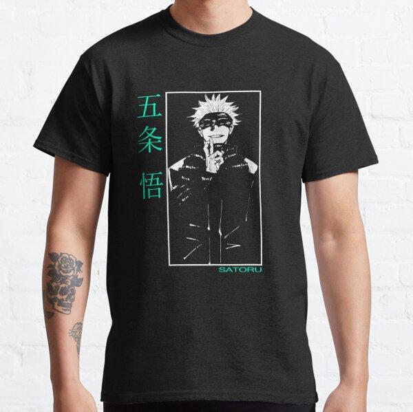 Satoru | Jujutsu Kaisen Classic T-Shirt