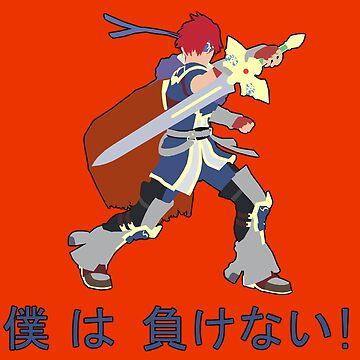 ROY |  Super Smash Taunts | Boku wa makenai! by Rotom479