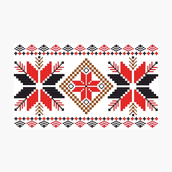 Folk Weave Pattern Photographic Print