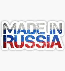 Russia Russian Flag Sticker