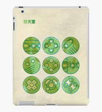 Video Game Controllers iPad Case/Skin