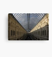 Perspective into the Past Canvas Print