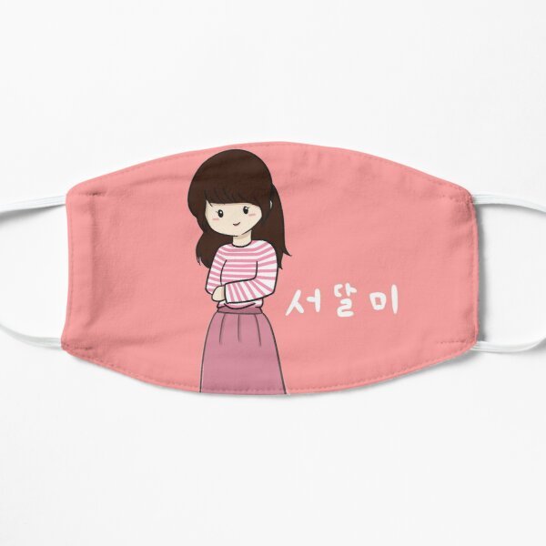 Startup Kdrama Seo Dal Mi Mask