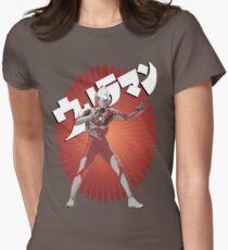 UltraMan Japanese Fun Time Women's Fitted T-Shirt