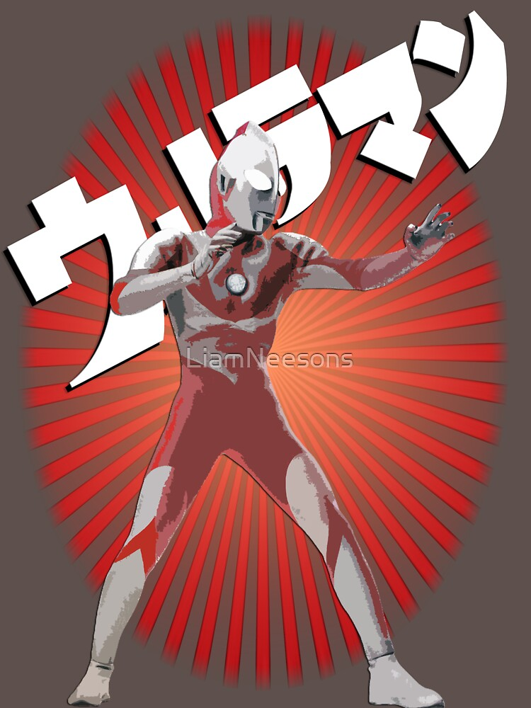 UltraMan Japanese Fun Time | Unisex T-Shirt