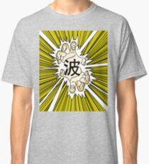 Kamehameha! Classic T-Shirt