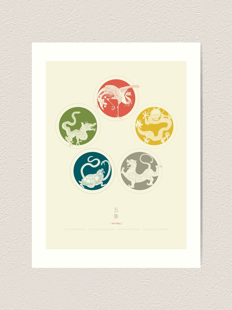 Alternate view of Five Heavenly Beasts Art Print