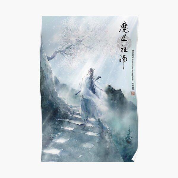 Lan Wanji Poster